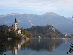 スロベニア・クロアチア2508kmドライブ①ブレッド(Bled)