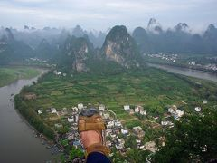 中国桂林の興坪