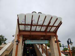 シニアトラベラー 海外のディズニーリゾートで見かけたミッキシェイプ