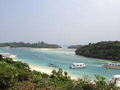 13'新婚旅行で行った沖縄旅行記①in石垣島