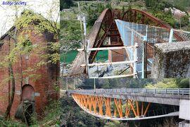 ◆三好~角茂谷 吉野川・土讃線沿線の橋梁と旧線跡等を巡る旅◆その2