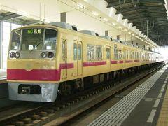 2010満喫きっぷで西鉄2000形に乗ろう!【懐古旅行記】