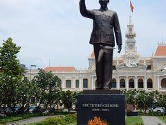 2018年4月 初めてのベトナム1人旅 ホーチミン編