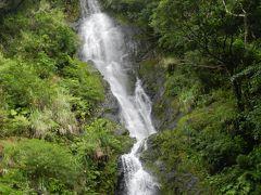 秘境感いっぱい!『フナンギョの滝』&『タンギョの滝』◆2017年1月・奄美大島で滝めぐり&カヌー体験《その7》