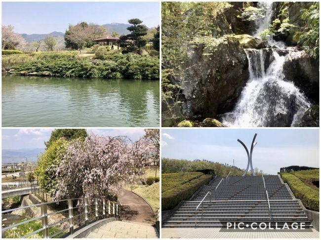 どこかにマイルで宮崎のはずが・・・石和温泉(#^.^#) 甲府~桃源郷公園