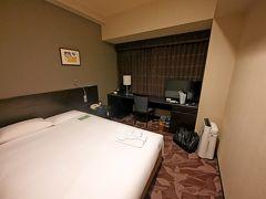 【国内344】JR東日本ホテルメッツ立川に1泊 広いベッドだが..