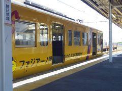 今年二回目の九州乗り鉄旅へGO