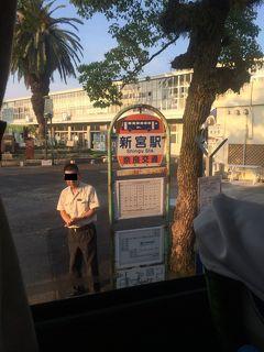 奈良交通十津川営業所