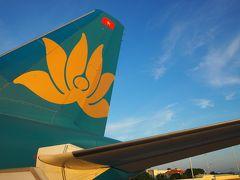 2019.11 ベトナムへ行ってみよう(4)ベトナム航空に搭乗。ベトナム中部の古都・フエへ飛ぼう。