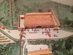 飛騨街道の関所跡、猪谷関所館