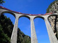 マイレージでヨーロッパ鉄道旅行 ベルニナ線オープンループ橋とランドヴァッサーハイキング
