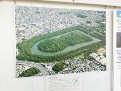 たまにはベタな観光旅行1910 最も新しい日本の世界遺産を訪問しました。「百舌鳥・古市古墳群 -古代日本の墳墓群-」  ~堺・大阪~