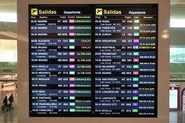 年末年始はリスボン&バルセロナへ<16>バルセロナからシャルルドゴール空港へ!編