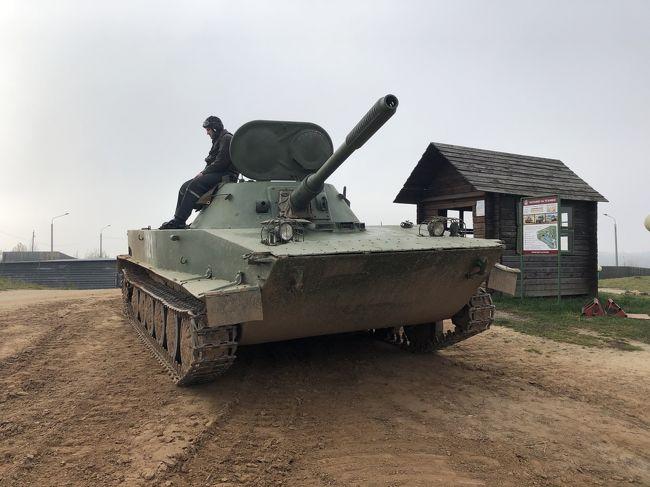 今回は軍事オタク、共産圏オタクなら必見。ミンスク郊外での凄まじい軍事博物館。<br />この写真は戦車のバス停(?)で乗客を待つ運転手(?)。<br /><br /><br />まずは午前中にミンスク市内からスターリン・ライン博物館へ。<br />これは市内から約40分。<br />ミニバスが運行しててミンスク中央駅南口から出発してる。<br />後でアップするけど、今ミンスク中央駅広場は大規模工事中でバス停と言うか単にその前の駐車場でミニバス見つけるのちょっと大変かも。<br />今回は行きはYandexタクシーアプリで行く事に。<br />システムはUberと同じ(Uberはロシア圏では撤退してYandexタクシーと統合)。<br />市内中心部から博物館まで40分乗って20ルーブル(約千円)。<br />一人でも十分安い。<br />問題無く博物館到着。<br />ちなみにミンスクからのバス停は目の前にある。