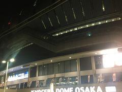 食い倒れ大阪2020の旅~EXILE PerfectLive私的千秋楽~
