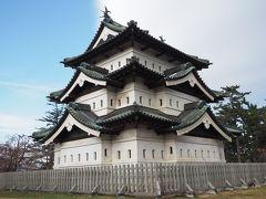 2019冬 冬期休館されてしまった弘前城を見に行っただけの1泊2日弘前行