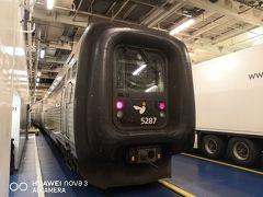 マイレージでヨーロッパ鉄道旅行 列車のまま船で海を渡る車両航送 渡り鳥ライン