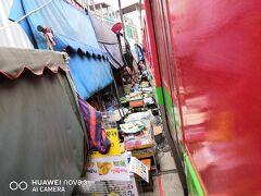 マイレージでヨーロッパ鉄道旅行 タイ国際航空ビジネスクラス&メークローン市場列車