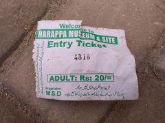 2019パキスタン・北インドの旅 8日目 ムルターン→ハラッパー遺跡(パキスタン)