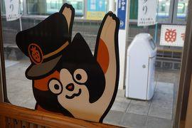 関西散歩記~2020 和歌山・和歌山市編~その1