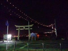 【大学1年生の2人旅】 西へ!西へ! 山口旅2泊3日 ①往路・エヴァ新幹線&門司