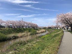 秋田市の旅行記