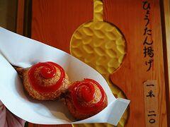 宮城・仙台日帰り旅行(*´∀`* )分厚い牛タンが食べたくて!
