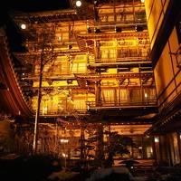 長野旅行記(1泊2日)①渋温泉で九湯めぐり・歴史の宿「金具屋」に宿泊
