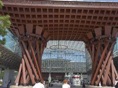 金沢駅の鼓門・もてなしドーム