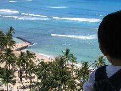 '03 初めての夏休み海外家族旅行は王道ハワイ