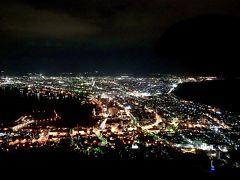 北海道3月弾丸旅行