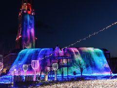 ハウステンボスのイルミネーション『光の王国』◆2018年春/旅仲間と行く長崎・博多・糸島《その5》