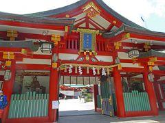 赤坂日枝神社 昼休みの散歩がてら寸景
