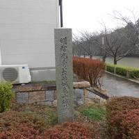 2018年 京都旅行③ 2日目亀岡城址と京都市内のお昼ごはん