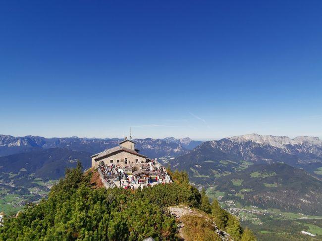 ヒトラーの山荘「鷹の巣」ハイキング