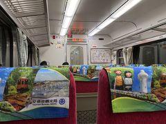 台湾燈會在台中2020.2月ランタンフェスを見尽くす旅!④四日目、台中公園、あいよ~!やらかした~!なうっかり電車旅(泣)