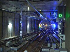 日本全国鉄道トンネル標めぐり Rev.4