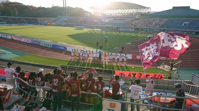 J1のない週末、羽田~大阪のビジネスきっぷの片道分が残っていたこともあり、それを消化することにしましたが、たまたま松山でJ2リーグの試合があるので日帰りで観戦してきました。<br />日帰り弾丸なので観光はなしのサッカーだけ見て帰ってくる一日になりました。