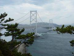2018年4月 JALどこかにマイルで行く 1泊2日徳島旅行