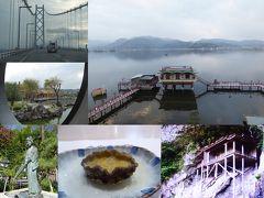 家族旅行2019秋・投入堂と湖上露天風呂と鮑と・