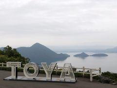 北海道ほぼ一周ぼっちツーリング2019 1日目 北海道上陸と雨の洗礼
