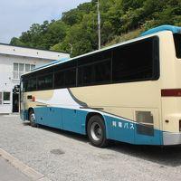 北海道旅行記2019年夏(9)阿寒バス釧路羅臼線乗車と羅臼散策編