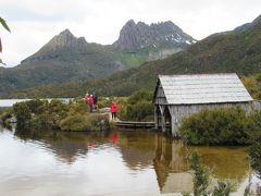 タスマニアの旅⑧ クレイドルマウンテンロッジに泊まって「ダブ湖」一周ハイキング