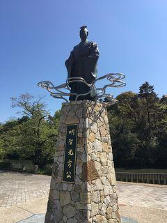 京の週末 <自粛期間の備忘録> 亀岡駅周辺散歩