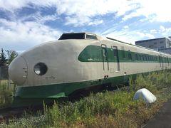 2015年 利府新幹線車両基地の公開日へ行ってきた