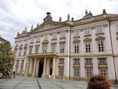 駆け足で巡る中欧5カ国の旅 20 スロバキアの首都ブラチスラバ その2