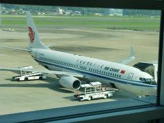 2013年10月 北京旅行記