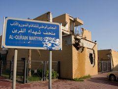 クウェートシティで年越し