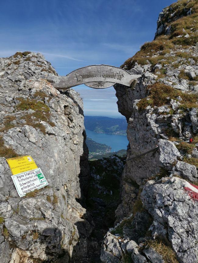 ザンクト・ヴォルフガング山の裏からのアプローチハイキング