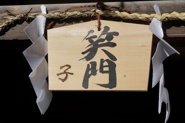18切符を使って冬の近江を散策してみました。<br />画像は、多賀大社表参道絵馬通り界隈にてです。<br /><br />過去の「多賀」な旅行記。<br /><br />ちょい旅~2016 静岡・熱海市編~「JR伊豆多賀駅」<br />https://4travel.jp/travelogue/11126828<br /><br />関西散歩記~2015 京都・井手町編~その2「JR山城多賀駅」<br />https://4travel.jp/travelogue/11016961<br /><br />滋賀県まとめ旅行記。<br /><br />My Favorite 滋賀 VOL.1<br />https://4travel.jp/travelogue/11369233